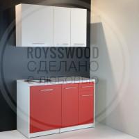 Кухня Roysswood-1